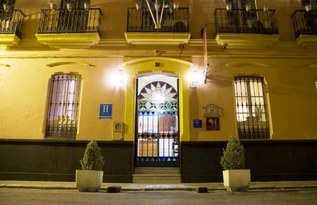 фото отеля Hotel Abril изображение №25