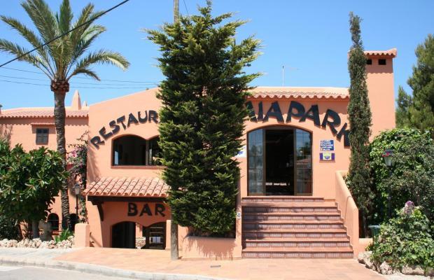 фотографии Bahia Park изображение №16