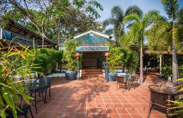 фото отеля Coolabah Hotel изображение №25