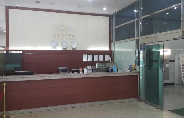 фотографии отеля Hyundai Residence изображение №19