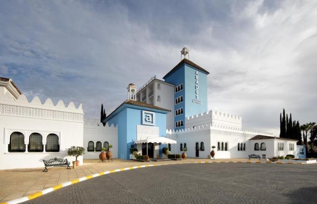 фото отеля Hotel Abades Benacazon (ex. Hotel JM Andalusi Park Benacazon) изображение №25