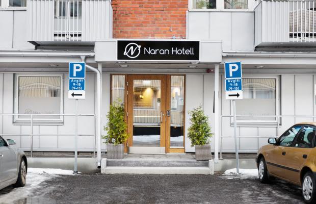 фото отеля Naran Hotell (ех.Hotell Aveny) изображение №1