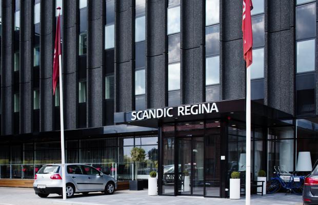 фото Scandic Regina изображение №30
