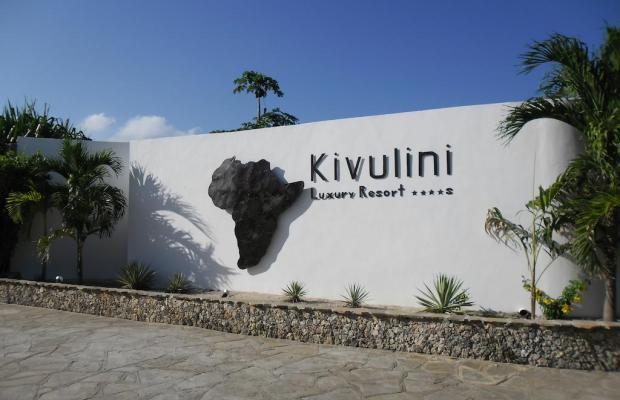 фотографии отеля Kivulini Luxury Resort изображение №39