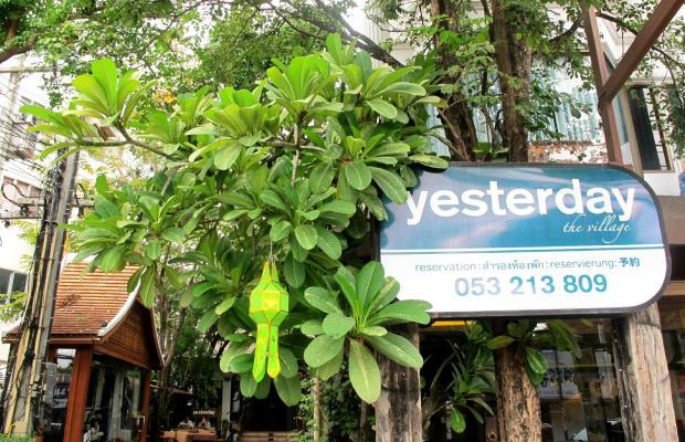 фотографии отеля Yesterday The Village изображение №23