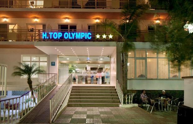 фото H Top Olympic изображение №6