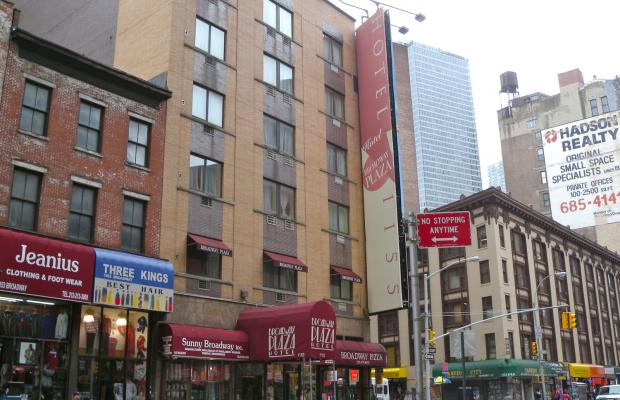 фото отеля Broadway Plaza изображение №1