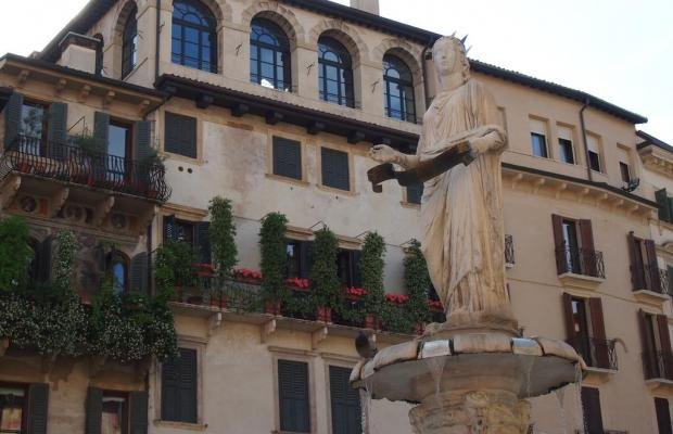 фото Truly Verona изображение №18