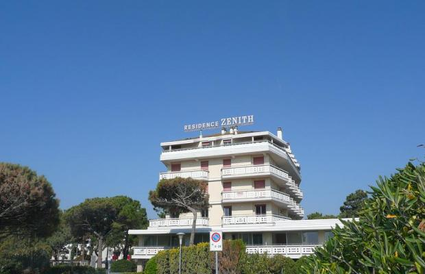 фото отеля Residence Zenith изображение №1