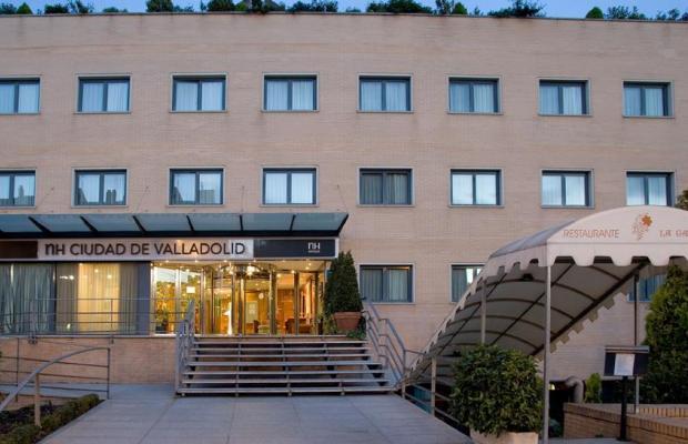 фото отеля NH Ciudad Valladolid изображение №1