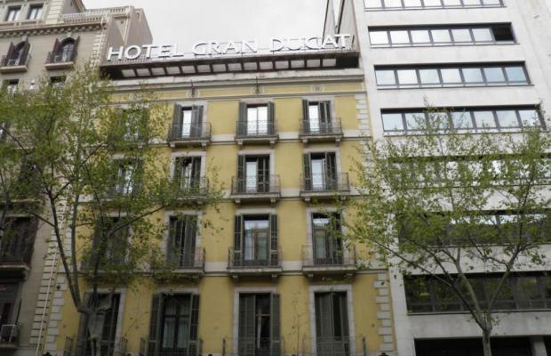 фото отеля Bcn Urban Hotel Gran Ducat (ех. Apsis Gran Ducat)   изображение №1