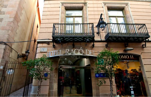 фото отеля H10 Raco del Pi изображение №1