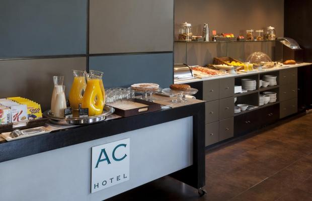 фото AC Hotel Ponferrada изображение №6
