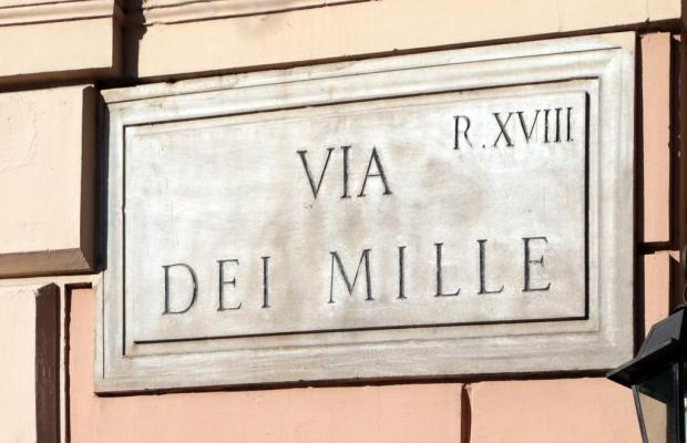 фотографии Hotel Dei Mille изображение №28