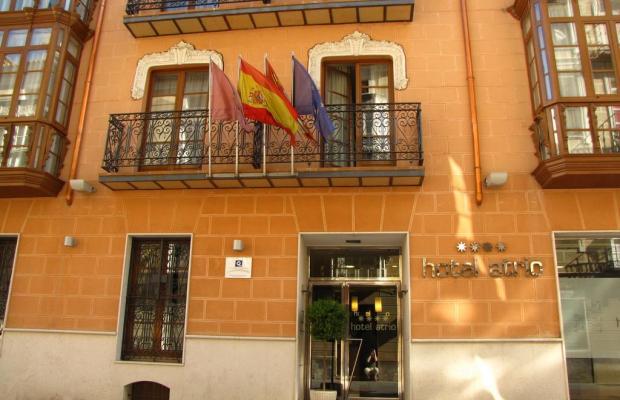 фото отеля Atrio изображение №1