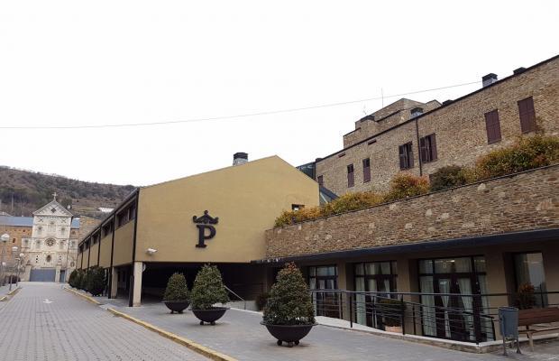 фото отеля Parador De La Seu D'urgell изображение №29