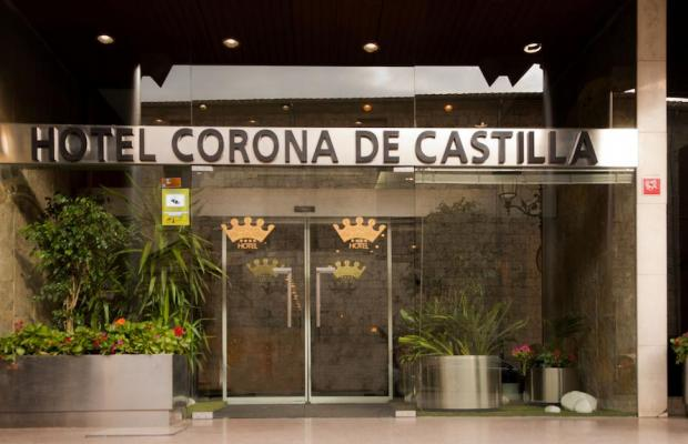 фотографии Hotel Sercotel Corona de Castilla изображение №4