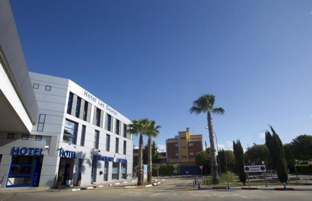фотографии отеля Las Gaunas изображение №27