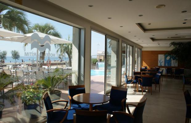 фотографии Hotel Maritim изображение №36