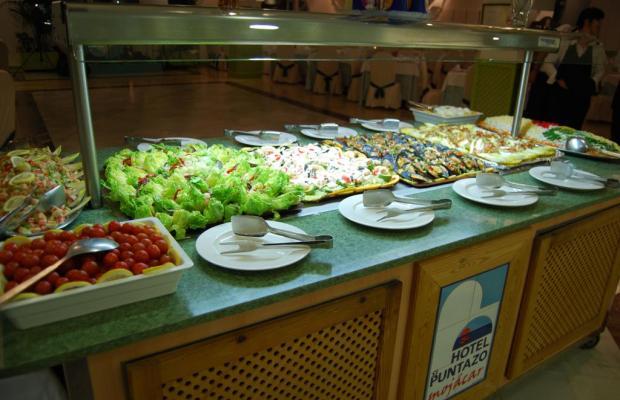 фото отеля El Puntazo изображение №25