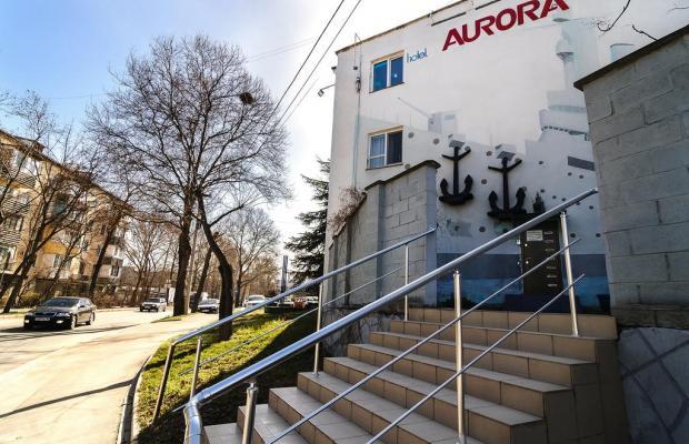 фото отеля Аврора (avrora) изображение №1
