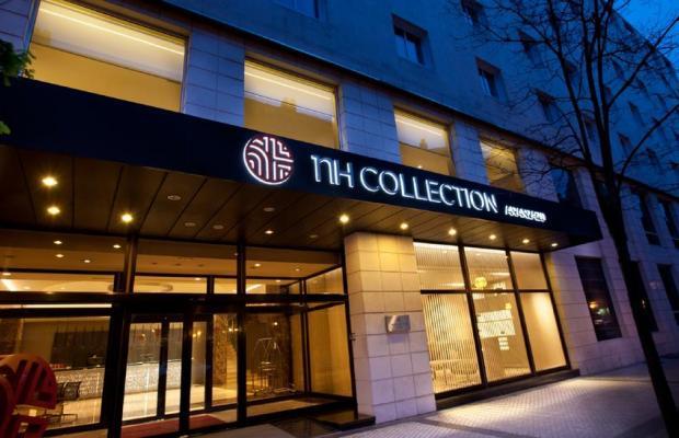 фото NH Collection San Sebastian Aranzazu (ex. NH Aranzazu) изображение №50