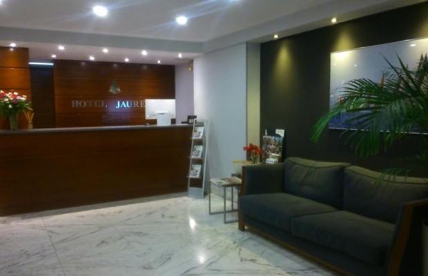 фото Hotel Sercotel Jauregui изображение №6