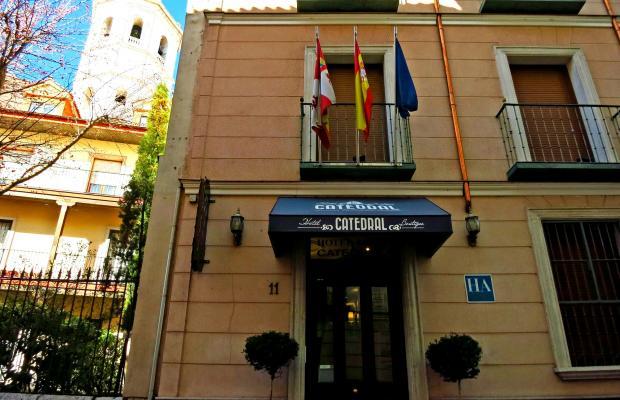 фото отеля Hotel Boutique Catedral  изображение №1