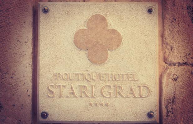 фотографии отеля Stari Grad изображение №55