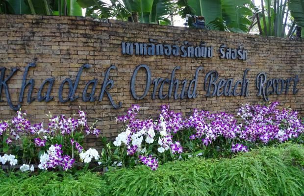 фотографии Khaolak Orchid Beach Resort изображение №36