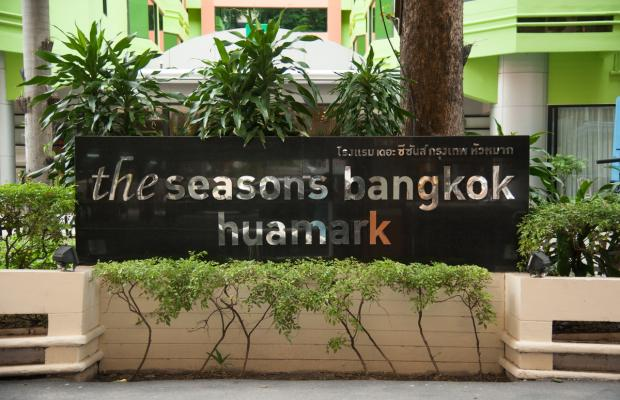 фото отеля The Seasons Bangkok Huamark (ex. All Seasons Bangkok Huamark) изображение №89