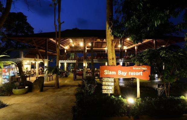 фотографии Chang Park Resort & Spa изображение №20