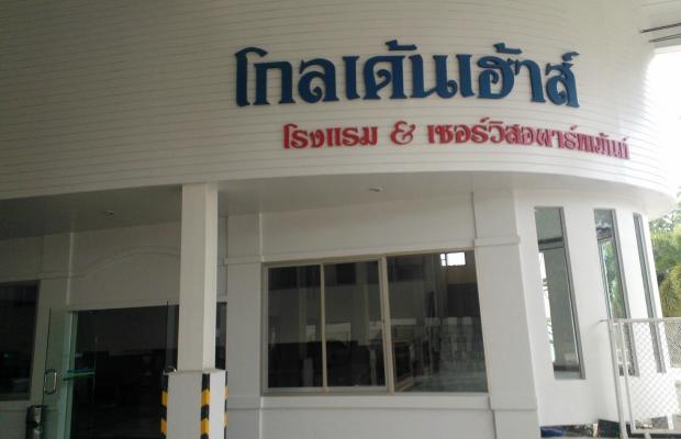 фотографии Golden City Rayong изображение №24