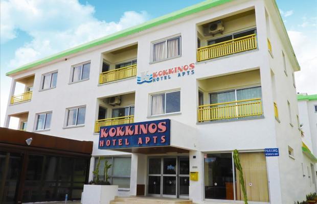 фото отеля Kokkinos Hotel Apartments изображение №1