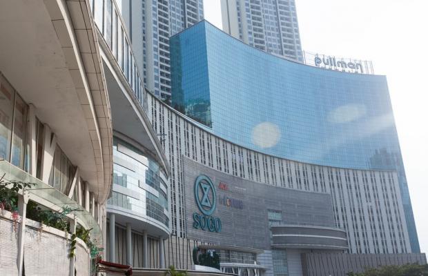 фото отеля Pullman Jakarta central Park изображение №1