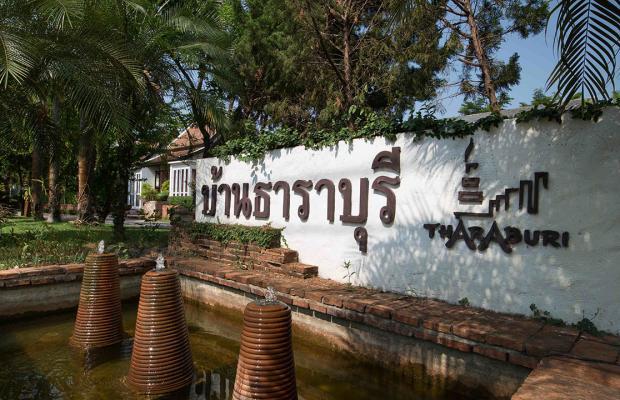 фотографии Tharaburi Resort изображение №68