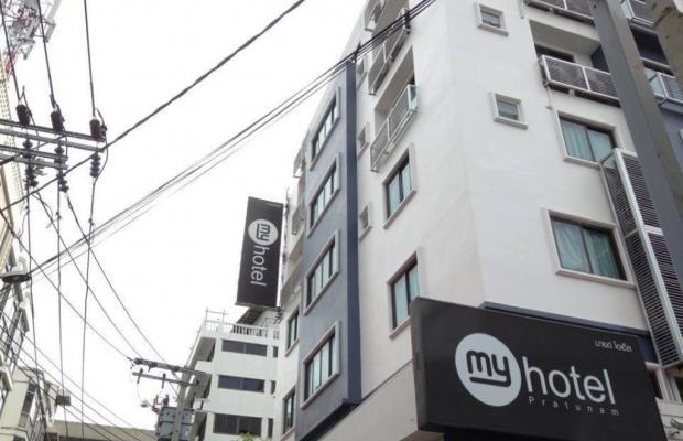 фотографии My Hotel Pratunam изображение №24