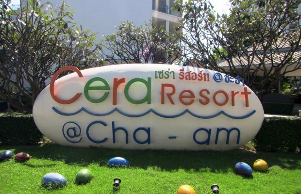 фотографии отеля Cera Resort @ Cha-am изображение №51