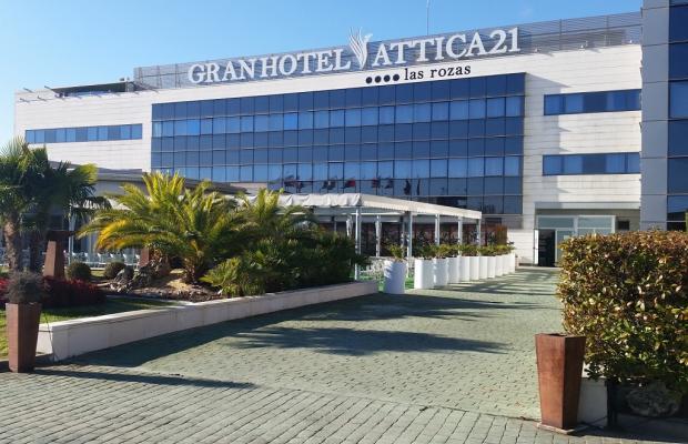 фото отеля Gran Hotel Attica21 Las Rozas (ex. Gran Hotel Las Rozas) изображение №1