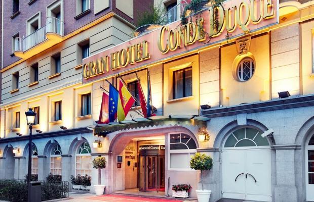 фотографии Sercotel Gran Hotel Conde Duque изображение №8