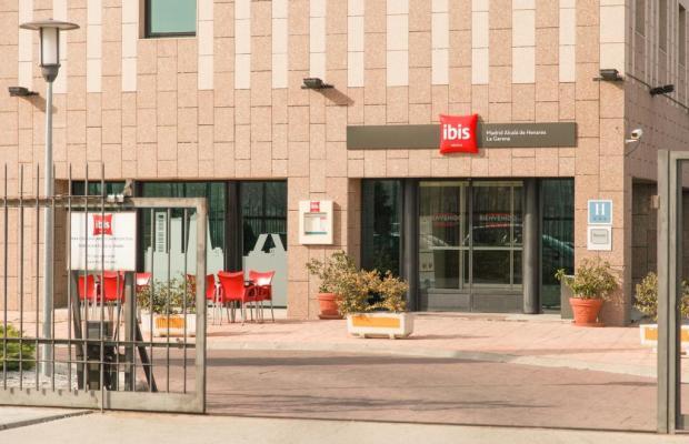 фото отеля Ibis Madrid Alcala de Henares La Garena изображение №21