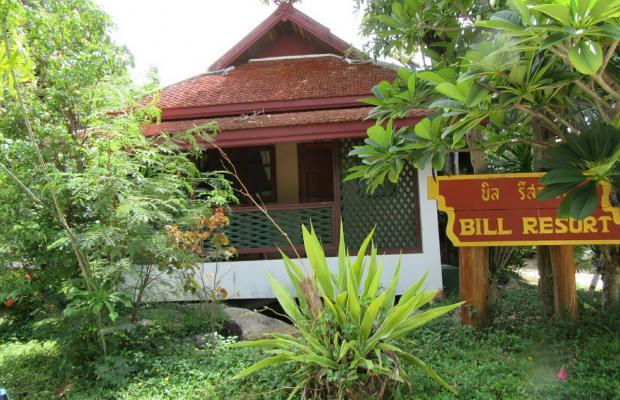 фото Bill Resort Koh Samui изображение №38