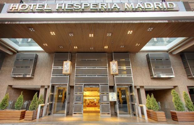 фото отеля Hesperia Madrid изображение №1