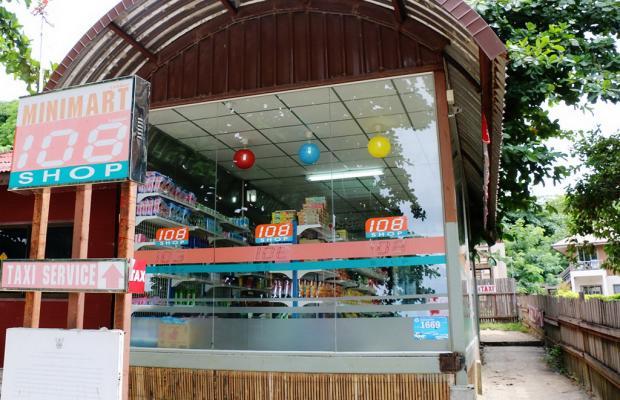 фотографии Samed Cabana Resort изображение №8