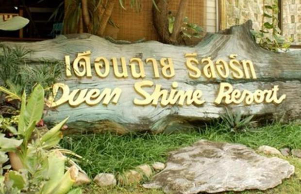 фото отеля Duenshine Resort изображение №9