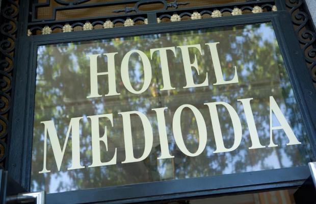 фотографии отеля Mediodia изображение №3