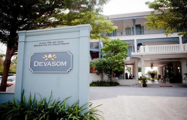 фотографии Devasom Hua Hin Resort изображение №32