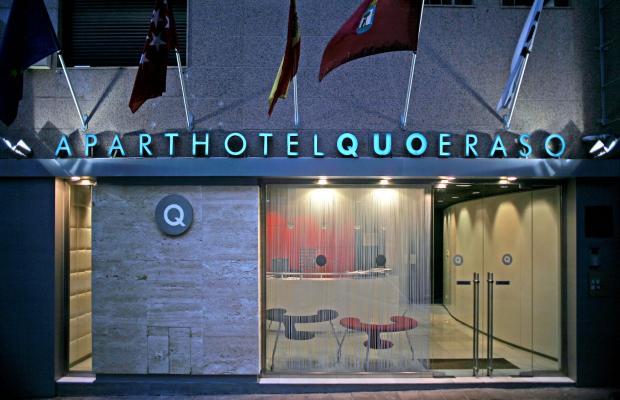 фото отеля Aparthotel Quo Eraso изображение №25
