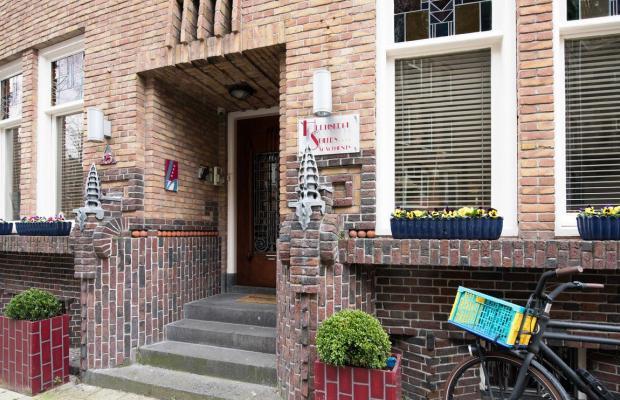 фото отеля Heemskerk Suites (ex. Heemskerk) изображение №9