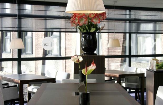 фото Mercure Amsterdam Airport изображение №10